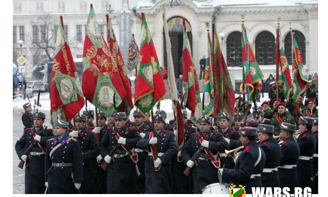 Българските бойни знамена и тяхната славна история