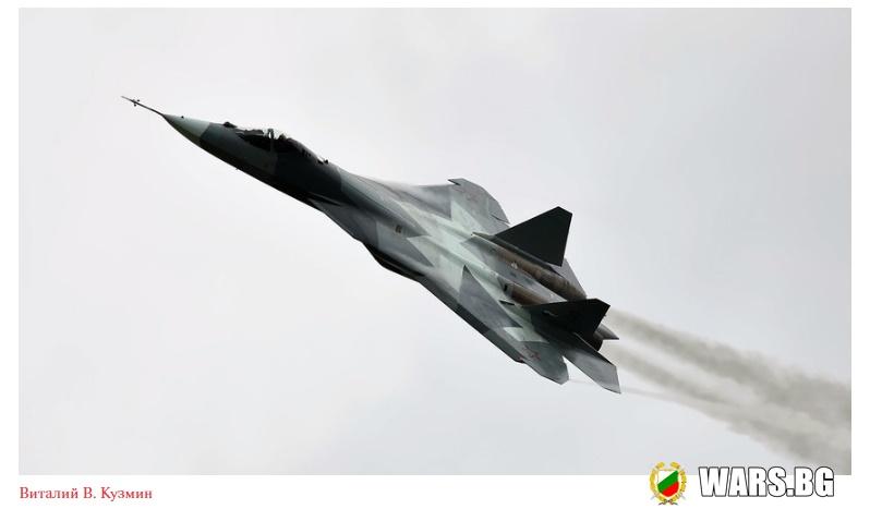 Руският изтребител Су-57 се сдобива с нови двигатели