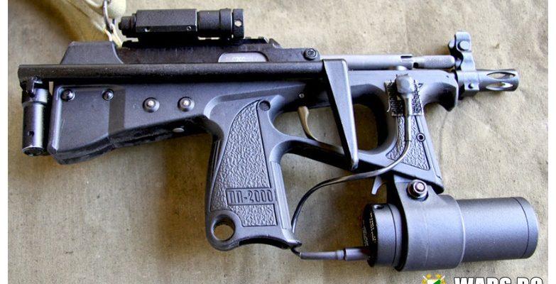 В случай на необходимост руските пилоти ще се защитават с оръжия с необичаен дизайн