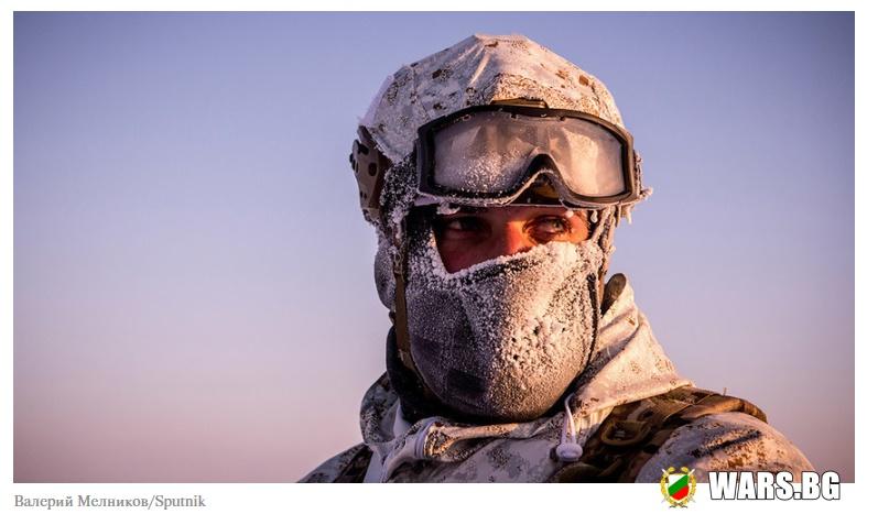 """В Русия създадоха """"умна"""" тъкан за арктическа екипировка"""