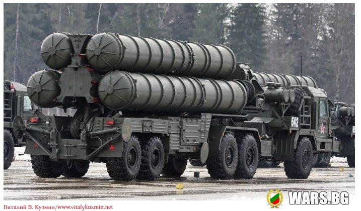 """И британците отдават предимство на руския ЗРК С-400 """"Триумф"""" пред конкуренцията от САЩ"""