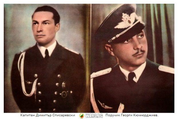 """Капитан Димитър Списаревски и Поручик Георги Кюмюрджиев.""""Да загинеш с чест за родината в стихията на въздушния бой"""""""
