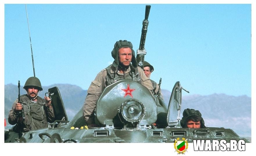 Афганистанец разкри – ние бяхме 500, а руснаците само петима