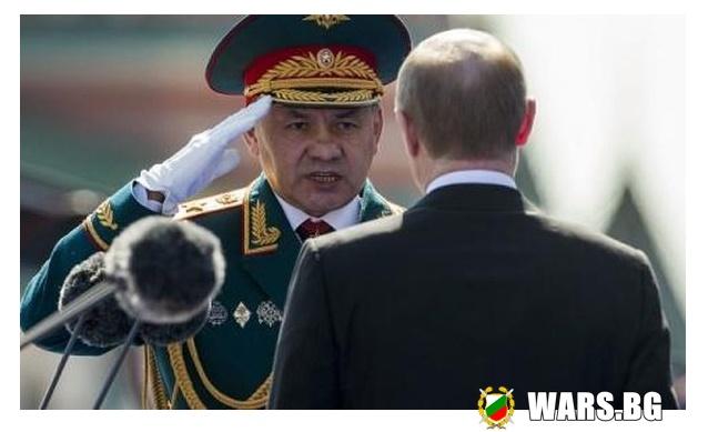 Шойгу: Сътрудничеството между Русия и Сърбия във военната сфера се развива много активно