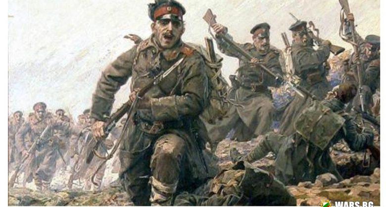 Военна история на България
