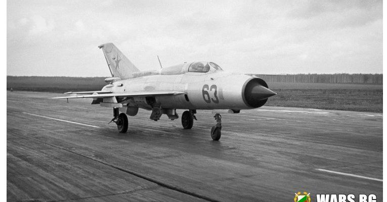 """Чук"" срещу ""скалпел"": западни медии сравниха руския МиГ-21 и американския F-22"
