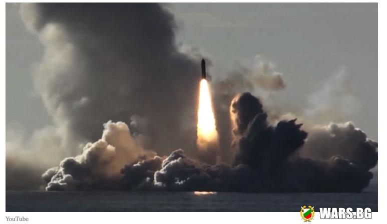 """""""Бие силно"""": в САЩ оцениха руската ракета """"Булава"""""""