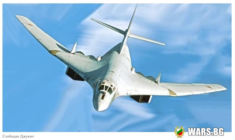 В САЩ определиха най-опасните руски бомбардировачи