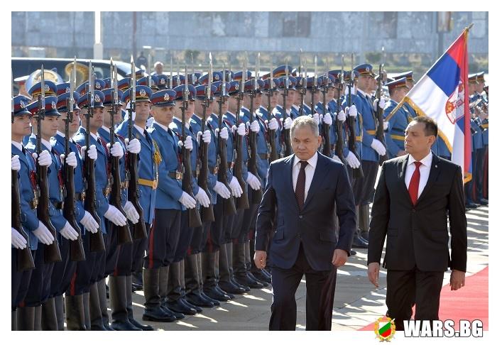 Сергей Шойгу пристигна на посещение в Белград
