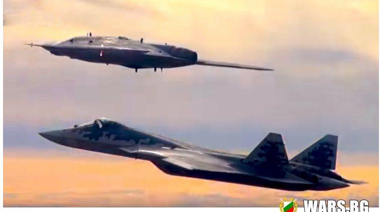 """ВИДЕО: Вижте първи кадри от съвместния полет на дрона С-70 """"Охотник"""" и изтребителя Су-57"""