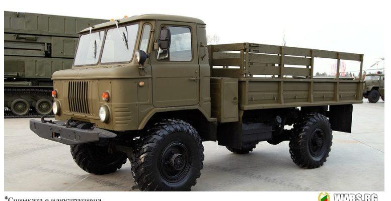 """Ракетна """"Шишига"""": Kак и защо е създаден """"летящият"""" ГАЗ-66 с """"Град""""?"""