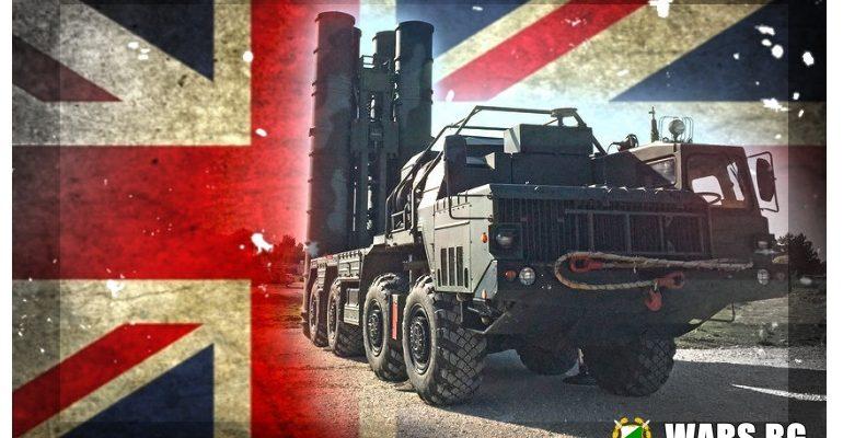 РУСКИ РАКЕТИ, СЪР! Списък на руските системи, които притесняват британците