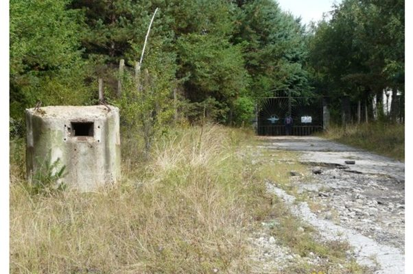 Мистериозните военни подземни бази на Българи