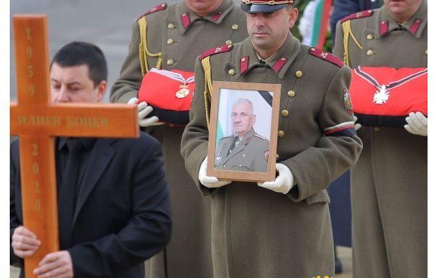 МО изпрати с пълен военен церемониал ген. Андрей Боцев