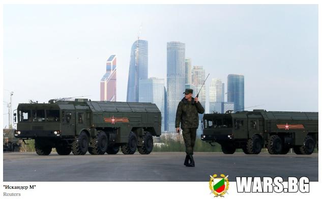 """""""Увеличаване на потенциала"""": руската армия завърши превъоръжаването с ракетните системи """"Искандер"""""""
