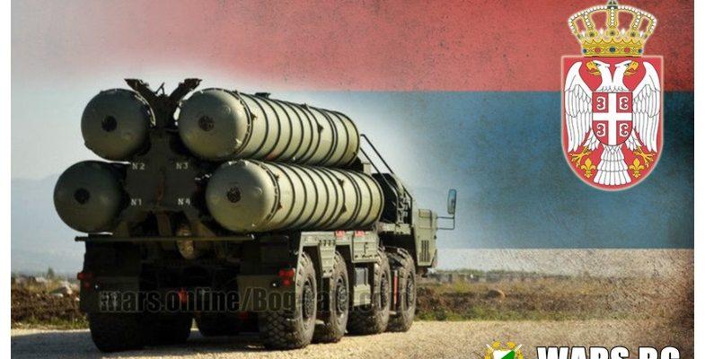 """Системите за ПВО С-400 """"Триумф"""" и """"Панцирь-С"""" значително увеличават мощта на Сърбия"""