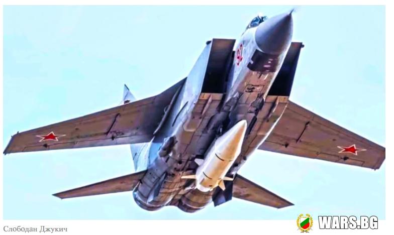 """Обхваща цяла Русия: хиперзвуковият """"Кинжал"""" ще се използва в различни географски райони"""