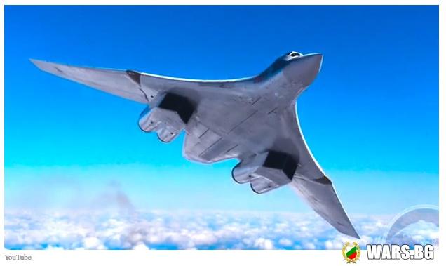 Първият дълбоко модернизиран ракетоносец Ту-160М влиза на въоръжение до края на 2021