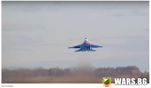 """ВИДЕО: """"Русские витязи"""" изпробваха новите изтребители Су-35С"""