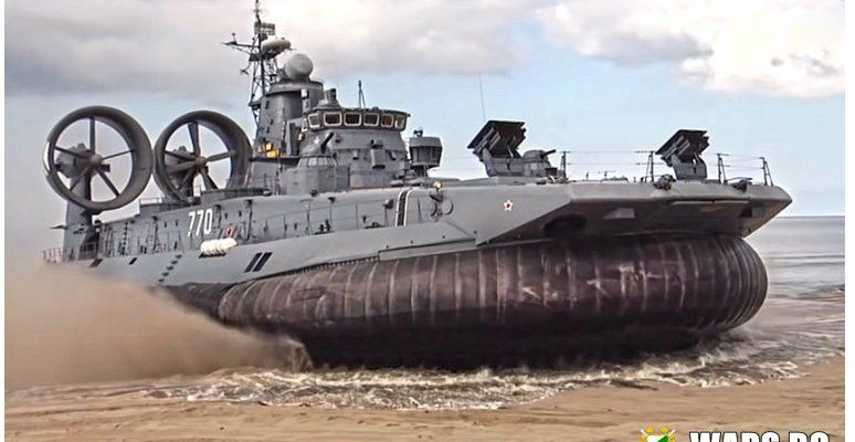 ВИДЕО: Този кораб може да разтовари батальон на морската пехота и да вдигне скорост от 100 км/ч