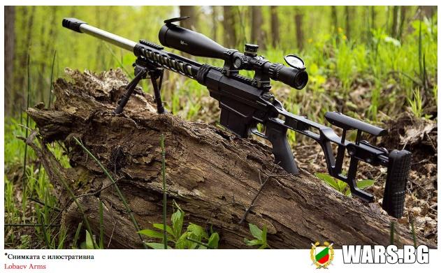 Русия ще създаде снайперска винтовка с дистанционно управление