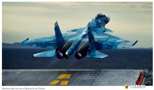ВИДЕО: Вижте как преди 30 години съветският изтребител Су-27К каца за първи път на корабна палубa