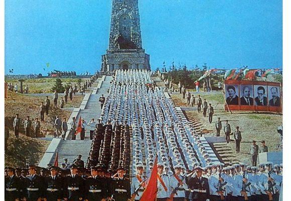Величието на Българската народна армия