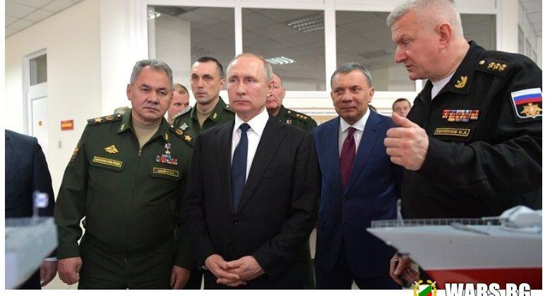 Шойгу: Руските ВС тази година ще получат 4000 единици нова автомобилна и бронирана техника (ВИДЕО)