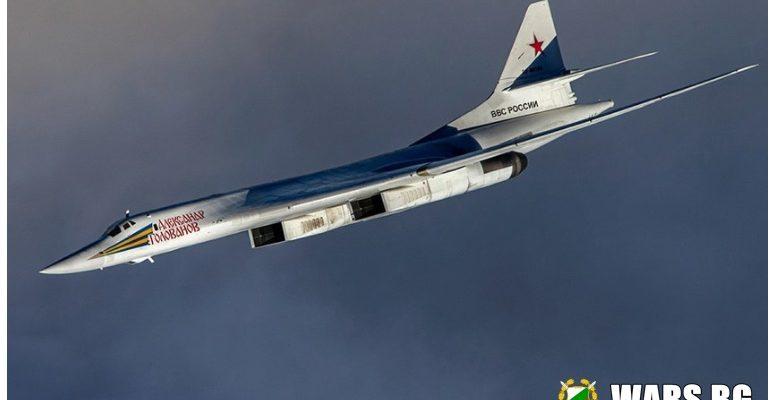 Модернизираният ракетоносец Ту-160М направи първия си пробен полет