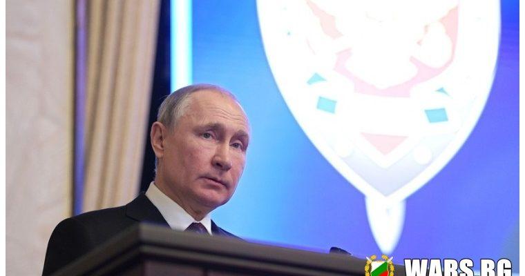 """Путин: """"Трябва да се обърне специално внимание на защитата на данните за най-новите руски оръжия"""""""