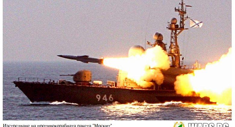"""Президентът Путин се запозна с новите версии на ракетите с голям обсег """"Калибър"""" и """"Уран"""""""