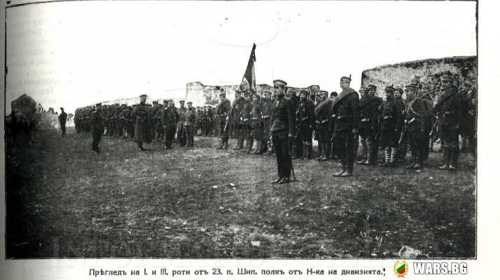 Честит празник български воини!
