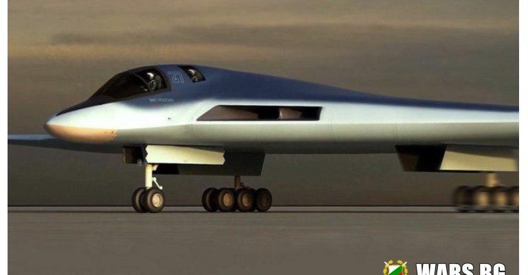В Германия изразиха възторга си от руския проект за бомбардировач ПАК ДА