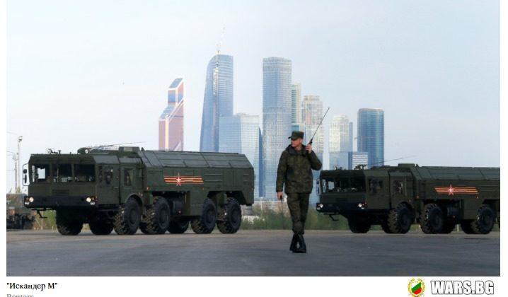 The National Interest посочи руската ракета, която плаши НАТО