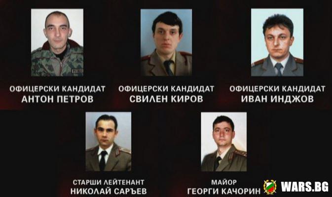"""Атентат срещу българската база """"Индия"""""""