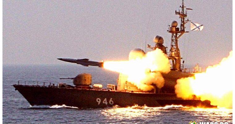 """Как National Interest оцениха руските хиперзвукови противокорабни ракети """"Циркон"""""""