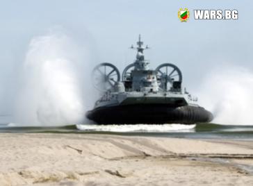 wars.bg,
