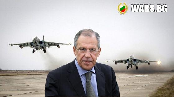 Лавров : Има напредък в Сирия