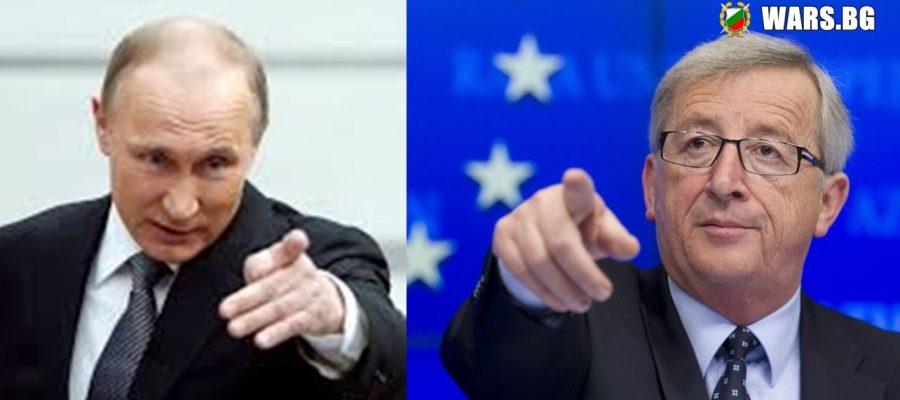 Тео Зомер: Защо Кремъл се отвърна от Запада