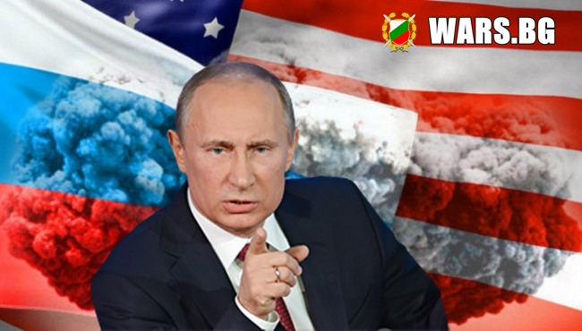 Владимир Путин се готви за ядрена война