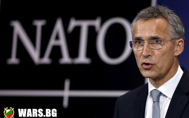 Йенс Столтенберг : Шест страни от НАТО са готови да изпратят своите войски в Черно море