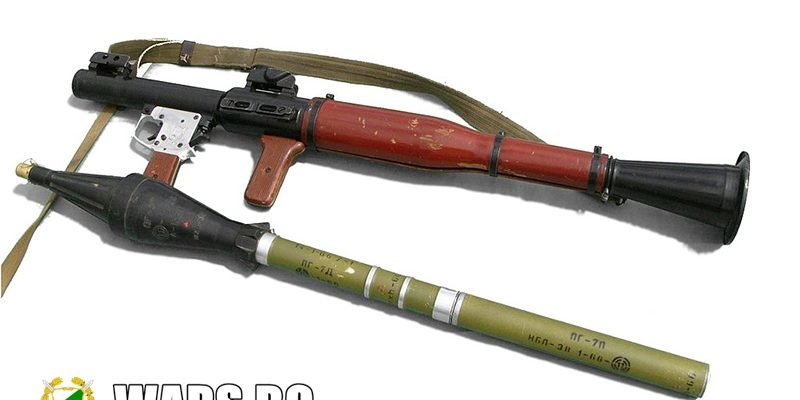 Ръчен противотанков гранатомет