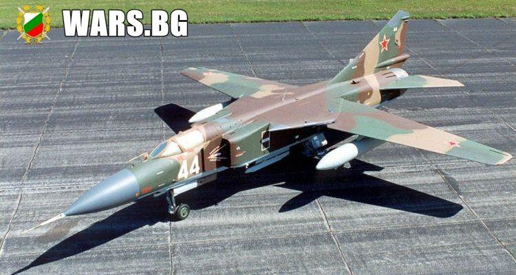 Американски ракети свалят МиГ-23 над Бенгази