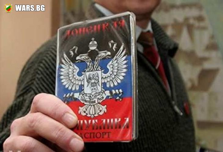 Киев трепери: Русия от днес започва анексията на Донбас