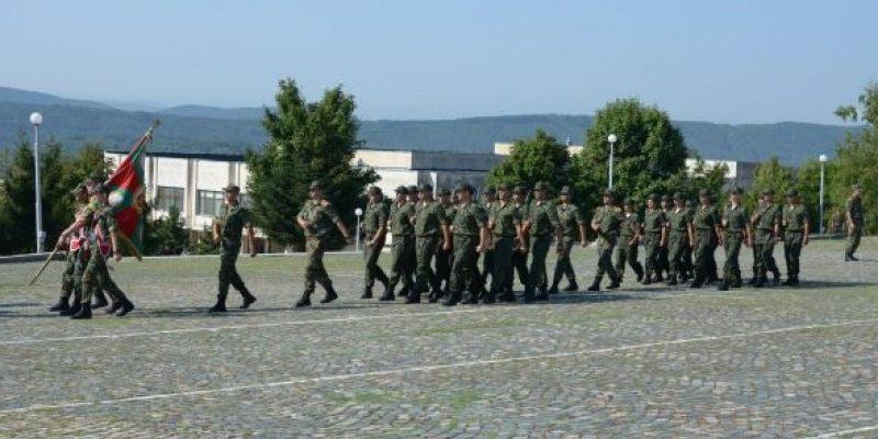 Армията отново започва подготовка за военно време