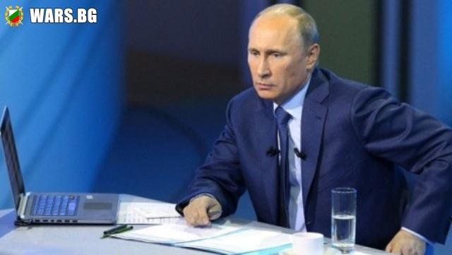 Ударът по сирийската авиобаза. Как ще реагира Кремъл?