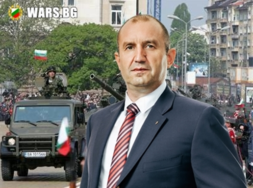Румен Радев: Армията не може да гарантира независимостта и суверенитета на България Stefan Projnov