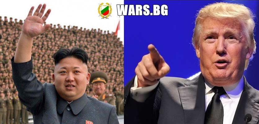 Северна Корея отказа преговори за ядрената си програма