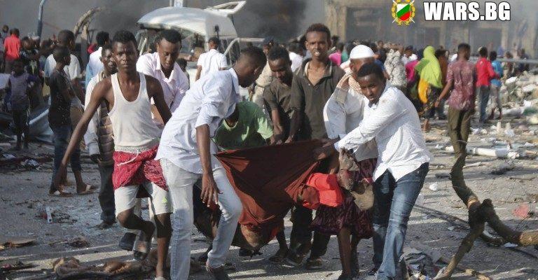 Гореща точка!Повече от 500 убити и ранени при атентата в Сомалия