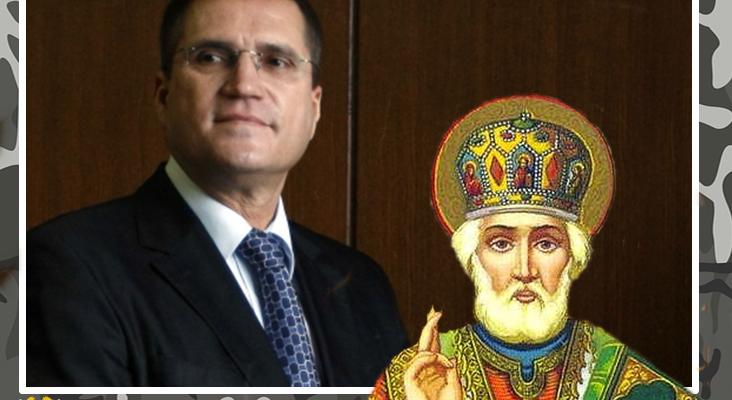 Николай Цонев днес празнува имен ден!